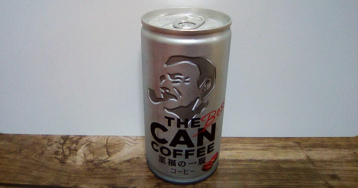 THE CAN COFFEE