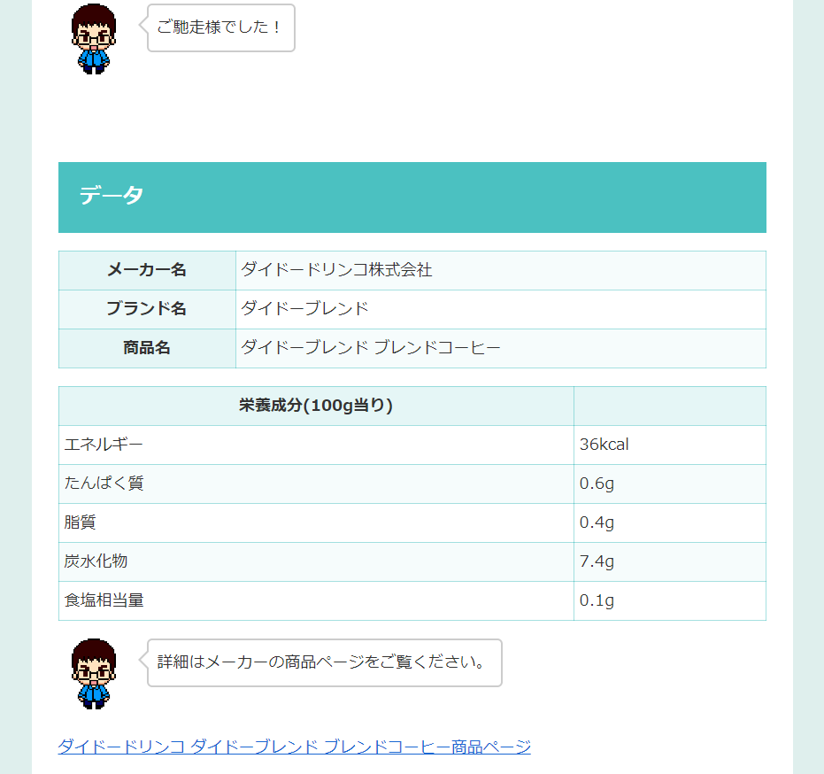 blog_sample_image1